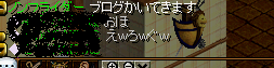 RedStone 11.03.11[03]