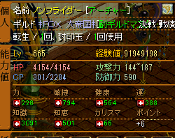 RedStone 11.03.11[05]