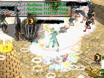 RedStone 11.03.12[12]