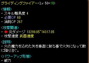 RedStone 11.03.12[16]