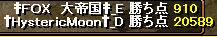 RedStone 11.03.15[14]