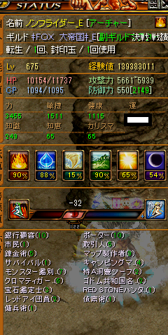 RedStone 11.03.15[11]