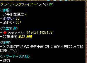 RedStone 11.03.14[09]