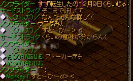 RedStone 11.03.20[03]