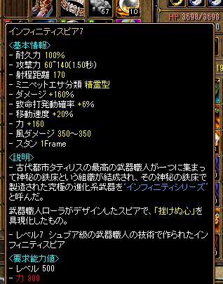 RedStone 11.03.21[09]