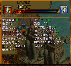 RedStone 11.10.27[04]