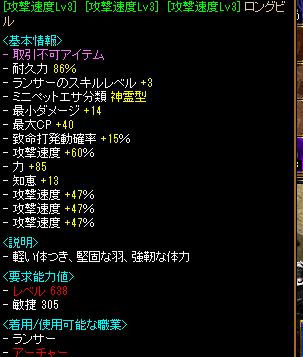 RedStone 11.11.03[07]