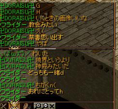 RedStone 11.11.22[01]