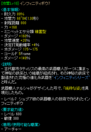 RedStone 11.12.15[02]