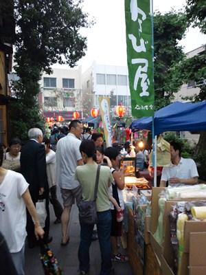 三島市 イベント 三石神社
