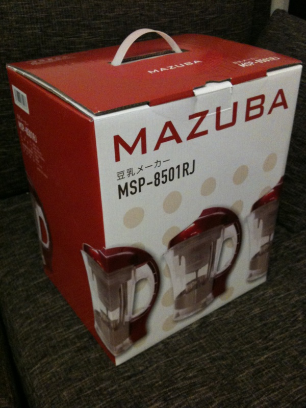 mazuba1.jpg