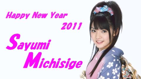 sayumic2011.jpg