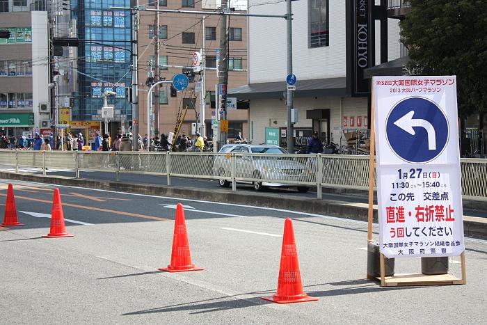 130127大阪女子マラソン (1)