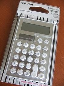 画像 6969計算機