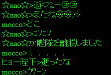 20120418-11.png