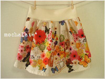 ハンドメイド*スキップスカート