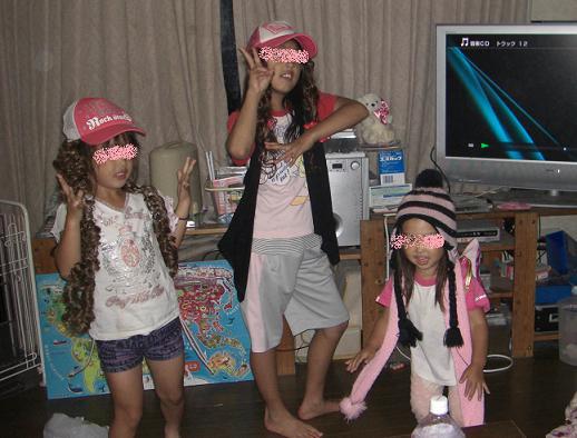 踊る三姉妹