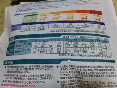 010_convert_20131019205609.jpg