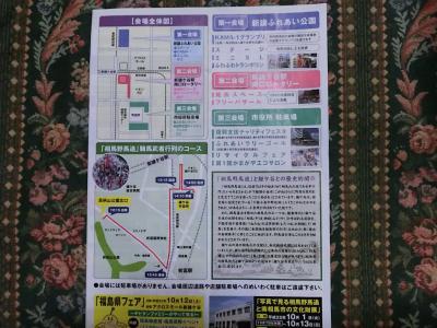 038_convert_20131026213305.jpg