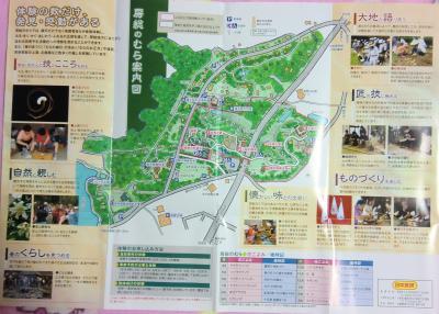 005繝シ繧ウ繝斐・_convert_20110912081819