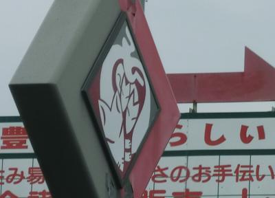 005繝シ繧ウ繝斐・_convert_20131009131633