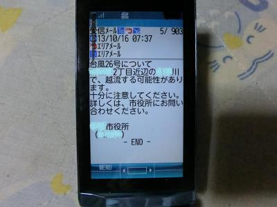 027繝シ菫ョ豁」_convert_20131019212210