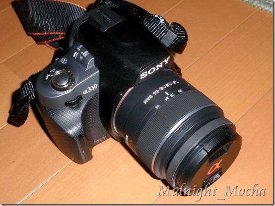 s1-RCM_II_20101120_9999