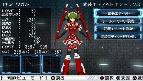 武装神姫003