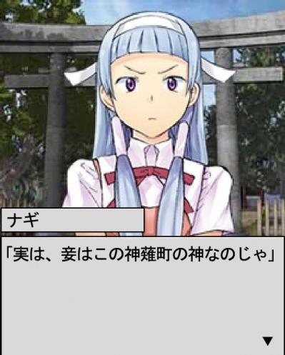 news_large_game.jpg