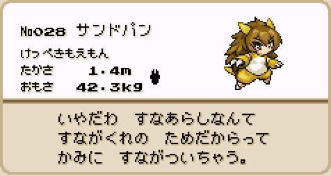 28_20101111174357.jpg