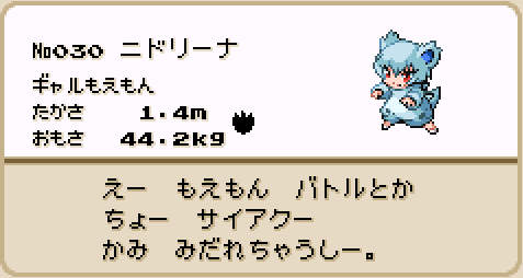 30_20101111174356.jpg