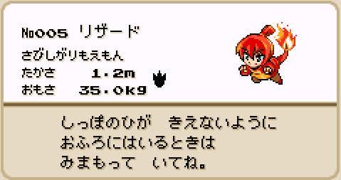 5214wer.jpg