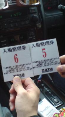 ソナーに感っ!(モヒカンのブログ)…うはっ満月=BMじゃん!?-20090911085226.jpg
