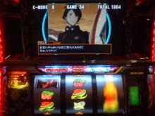 ソナーに感っ!(モヒカンのブログ)…うはっ満月=BMじゃん!?-20091110152951.jpg