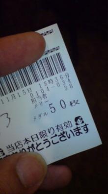 ソナーに感っ!(モヒカンのブログ)…うはっ満月=BMじゃん!?-20091115181610.jpg