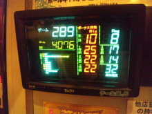 ソナーに感っ!(モヒカンのブログ)…うはっ満月=BMじゃん!?-DVC00041.jpg