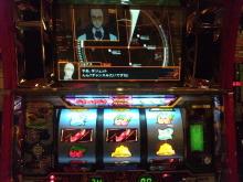 ソナーに感っ!(モヒカンのブログ)…うはっ満月=BMじゃん!?-DVC00043.jpg