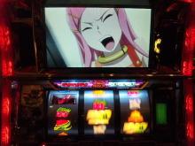ソナーに感っ!(モヒカンのブログ)…うはっ満月=BMじゃん!?-DVC00011.jpg