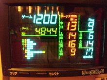 ソナーに感っ!(モヒカンのブログ)…うはっ満月=BMじゃん!?-DVC00026.jpg