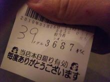 ソナーに感っ!(モヒカンのブログ)…うはっ満月=BMじゃん!?-DVC00028.jpg