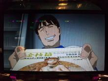ソナーに感っ!(モヒカンのブログ)…うはっ満月=BMじゃん!?-DVC00007.jpg