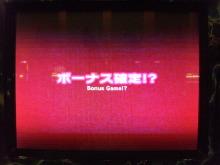 ソナーに感っ!(モヒカンのブログ)…うはっ満月=BMじゃん!?-DVC00021.jpg