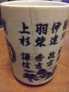ソナーに感っ!(モヒカンのブログ)…うはっ満月=BMじゃん!?-DVC00058.jpg