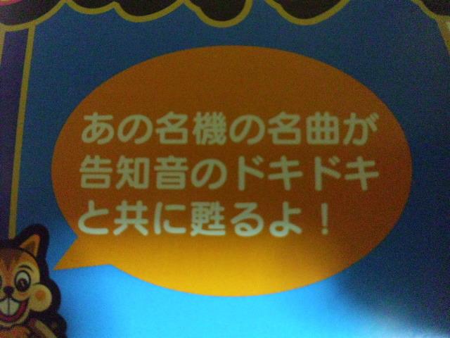 ソナーに感っ!(モヒカンのブログ)…うはっ満月=BMじゃん!?