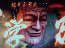 ソナーに感っ!(モヒカンのブログ)…うはっ満月=BMじゃん!?-DVC00119.jpg