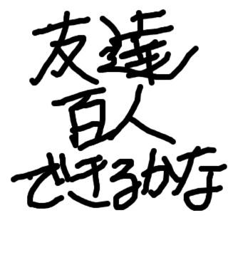 ソナーに感っ!(モヒカンのブログ)…うはっ満月=BMじゃん!?-未設定