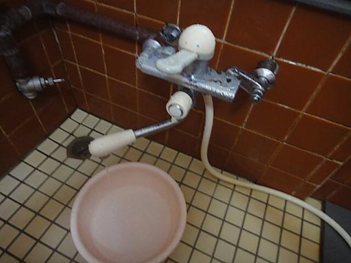 洗い場は一つ