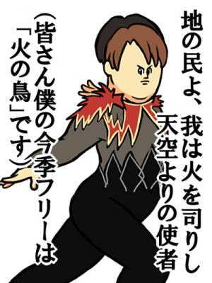 惚れさせmachida