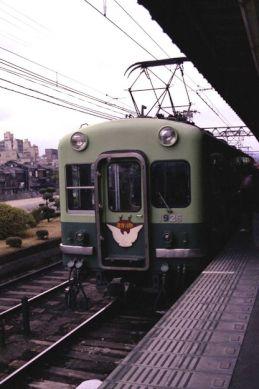 京阪1900系 両運車