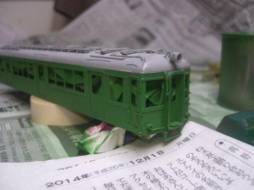 U-trains 東急3450 両運 日車